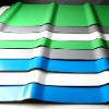 PVDF coated Corrugated aluminum roofing sheet with UV and insolation resistant
