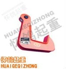 DOUBLE STEEL PLATE LIFTING CLAMPS 1t-7t