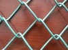 factory supply hot sale chain link fence