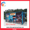 Hot sale 5D cinema cabin