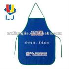 100% polyester printing kitchen apron