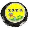 raw seaweed dried laver