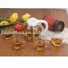 5Pcs Glass Coffee and Tea Set