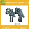 12V DC motor for window