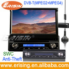 Erisin ES798D 3D Interface Car Radio DVD DVB-T