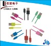 Iphone/Ipad USB Data Cable and Charger Cable