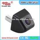 Very small reverse camera waterproof