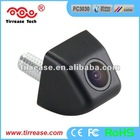 Very small reverse camera waterproof