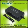 70w automatic voltage laptop universal adapter for home