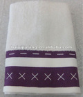 solid color thin cotton soft satin edge bath towels