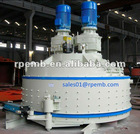 Promotion!JN series vertical shaft planetary concrete mixer plant