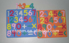 EVA puzzle number with magnet