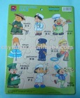 Educational children toy paper puzzle