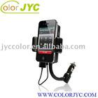 FM transmitter for iPhone 4G