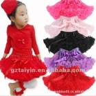 Standard Fluffy Solid Color Two-Layer Sweet Evening Dress Pettiskirts Tutus for Girls