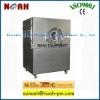 Pharmaceutical & Food Film Coating Machine (BG-150)