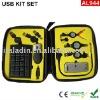 AL-944 USB KIT SET