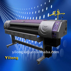 eco-sovlent printer smart 1801s