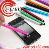 2012 Hot sale capacitive touch digital screen stylus pen for iphine ipad