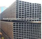 U Shape Stainless Steel Channel Bar