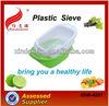 Plastic Sieve series
