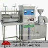 Bean Product Processing Machinery