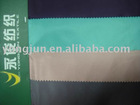 TR220641 poly&viscose dobby garment lining