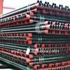 api 5l grade x80 pipe
