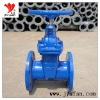 Flange Resilient-Seated Gate Valve