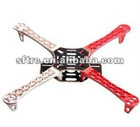 4 axis quadcopter with strong smooth