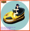 battery powered kids bumper car/battery powered bumper car/cartoon bumper car