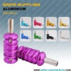 Top quality color aluminium tattoo grips