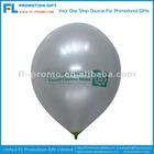 metallic balloon for promotional