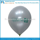 metallic balloon for promotional
