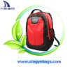 2012 stylish sport backpack travel backpack bag with laptop compartment(XY-13191)