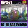 <lilytoys> inflatable human hamster ball