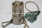 Best Price of Military Bag,Water Bag for Paintball Game