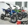 49cc easy pull start mini moto/mini dirt bike/pit bike for kids