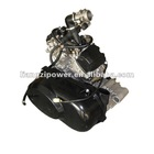 800cc engine