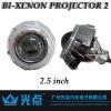 HID Bi-Xenon projector