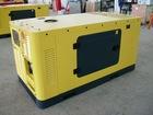 25-16KW 50HZ Three-phase Water-cooled Deutz Diesel Generator with DEUTZ Engine