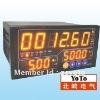 DW8 Series digital Single-phase watt meter your best choice!