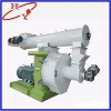 Competitive Price Ring Die Wood Pellet Mill For Biomass Energy 86-13253603986