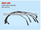 ignition cable HAFEI J1011G