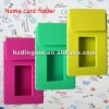 Fashionable silicone business card cover for gift