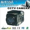 Avemia 540TVL 10X Optical Zoom Module