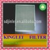 filter,air filter,ventilative filter(FV-003)