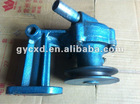 shifeng yangma 1115 water pump