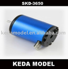 rc brushless bldc motor
