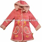 Sweet girls long coat micro suede bonding lamb fur